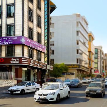 آتلیه کودک شهرک غرب و سعادت آباد